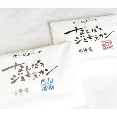 画像1: おためし500gセット(冷凍)