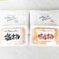 バーべQセット(冷凍)